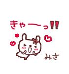 ★み・さ・ち・ゃ・ん★(個別スタンプ:29)
