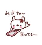 ★み・さ・ち・ゃ・ん★(個別スタンプ:38)