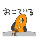 マホトスタンプ 第3弾 ~食べ物の王ver~(個別スタンプ:01)