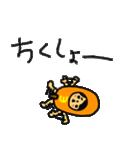 マホトスタンプ 第3弾 ~食べ物の王ver~(個別スタンプ:02)