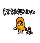 マホトスタンプ 第3弾 ~食べ物の王ver~(個別スタンプ:03)
