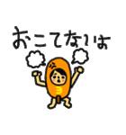 マホトスタンプ 第3弾 ~食べ物の王ver~(個別スタンプ:04)