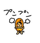 マホトスタンプ 第3弾 ~食べ物の王ver~(個別スタンプ:05)
