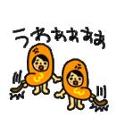 マホトスタンプ 第3弾 ~食べ物の王ver~(個別スタンプ:06)