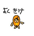 マホトスタンプ 第3弾 ~食べ物の王ver~(個別スタンプ:07)