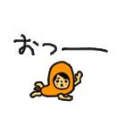 マホトスタンプ 第3弾 ~食べ物の王ver~(個別スタンプ:09)