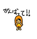 マホトスタンプ 第3弾 ~食べ物の王ver~(個別スタンプ:10)