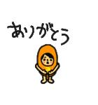 マホトスタンプ 第3弾 ~食べ物の王ver~(個別スタンプ:11)