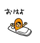 マホトスタンプ 第3弾 ~食べ物の王ver~(個別スタンプ:13)