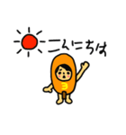 マホトスタンプ 第3弾 ~食べ物の王ver~(個別スタンプ:14)