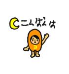 マホトスタンプ 第3弾 ~食べ物の王ver~(個別スタンプ:15)