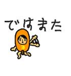 マホトスタンプ 第3弾 ~食べ物の王ver~(個別スタンプ:16)