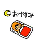 マホトスタンプ 第3弾 ~食べ物の王ver~(個別スタンプ:17)