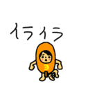 マホトスタンプ 第3弾 ~食べ物の王ver~(個別スタンプ:19)