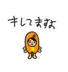 マホトスタンプ 第3弾 ~食べ物の王ver~(個別スタンプ:20)