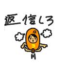マホトスタンプ 第3弾 ~食べ物の王ver~(個別スタンプ:21)
