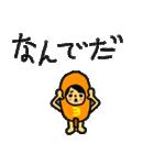 マホトスタンプ 第3弾 ~食べ物の王ver~(個別スタンプ:22)