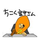 マホトスタンプ 第3弾 ~食べ物の王ver~(個別スタンプ:23)