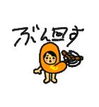 マホトスタンプ 第3弾 ~食べ物の王ver~(個別スタンプ:24)