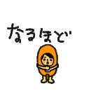 マホトスタンプ 第3弾 ~食べ物の王ver~(個別スタンプ:25)