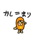 マホトスタンプ 第3弾 ~食べ物の王ver~(個別スタンプ:27)