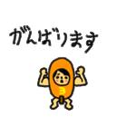 マホトスタンプ 第3弾 ~食べ物の王ver~(個別スタンプ:28)