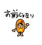 マホトスタンプ 第3弾 ~食べ物の王ver~(個別スタンプ:30)
