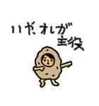 マホトスタンプ 第3弾 ~食べ物の王ver~(個別スタンプ:31)