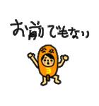 マホトスタンプ 第3弾 ~食べ物の王ver~(個別スタンプ:32)