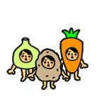 マホトスタンプ 第3弾 ~食べ物の王ver~(個別スタンプ:34)