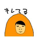 マホトスタンプ 第3弾 ~食べ物の王ver~(個別スタンプ:35)
