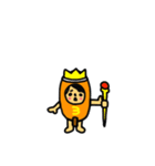 マホトスタンプ 第3弾 ~食べ物の王ver~(個別スタンプ:36)