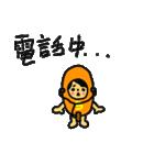 マホトスタンプ 第3弾 ~食べ物の王ver~(個別スタンプ:37)