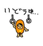マホトスタンプ 第3弾 ~食べ物の王ver~(個別スタンプ:38)