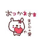 ★ま・ど・か・ち・ゃ・ん★(個別スタンプ:02)