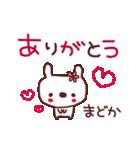 ★ま・ど・か・ち・ゃ・ん★(個別スタンプ:03)