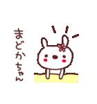 ★ま・ど・か・ち・ゃ・ん★(個別スタンプ:08)
