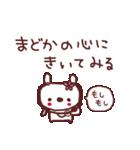 ★ま・ど・か・ち・ゃ・ん★(個別スタンプ:09)