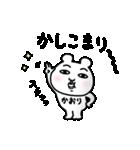 非リア「かおり」の名前スタンプ(こじらせ)(個別スタンプ:03)