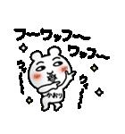 非リア「かおり」の名前スタンプ(こじらせ)(個別スタンプ:04)