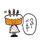 お洒落なお誕生日スタンプ(個別スタンプ:19)