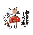 お洒落なお誕生日スタンプ(個別スタンプ:22)