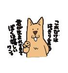 お洒落なお誕生日スタンプ(個別スタンプ:23)
