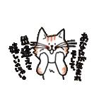 お洒落なお誕生日スタンプ(個別スタンプ:24)