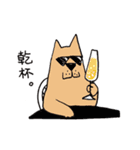 お洒落なお誕生日スタンプ(個別スタンプ:25)