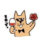 お洒落なお誕生日スタンプ(個別スタンプ:26)