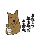 お洒落なお誕生日スタンプ(個別スタンプ:27)