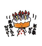 お洒落なお誕生日スタンプ(個別スタンプ:28)