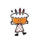 お洒落なお誕生日スタンプ(個別スタンプ:39)