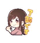 敬語ちゃんスタンプ(個別スタンプ:01)